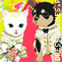 Animal Wedding Dress Up